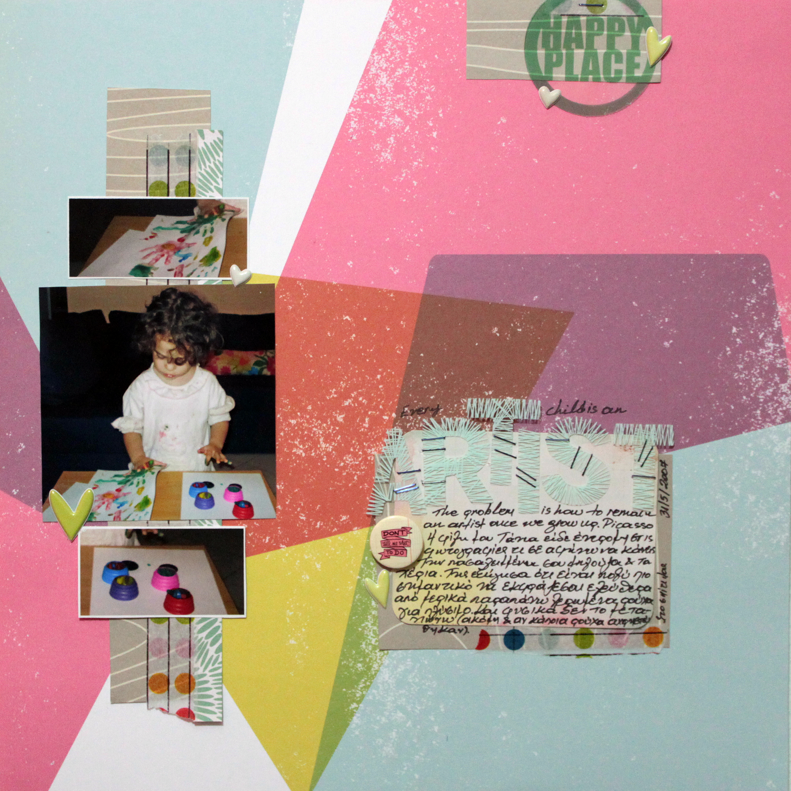 Scrapbook Page Starter: Use Page Compositions Built on Threes | Get It Scrapped |  Kiki Kougioumtzi